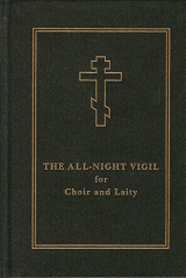 The All-Night Vigil