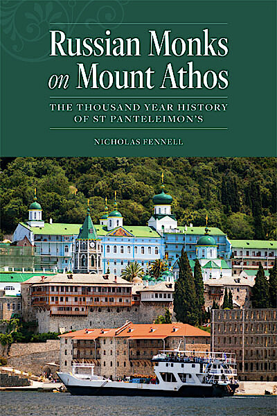 Mount Athos's Russian monks