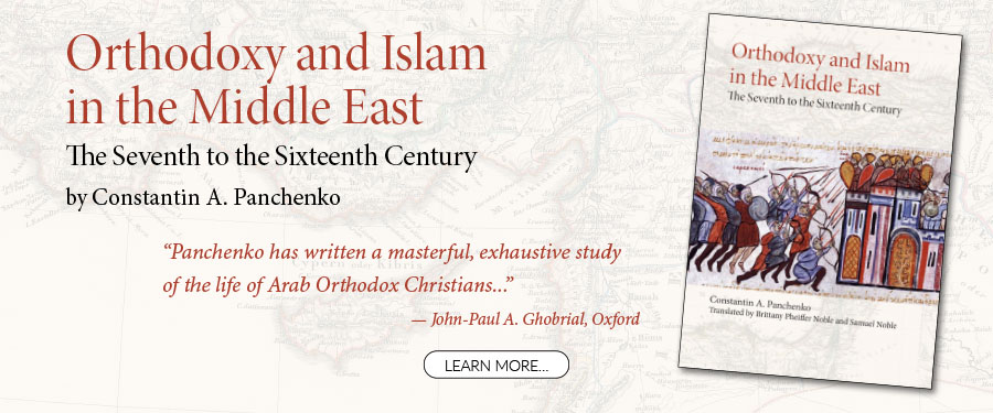 Banner for Orthodoxy and Islam in the Middle East: The Seventh to the Sixteenth centuries